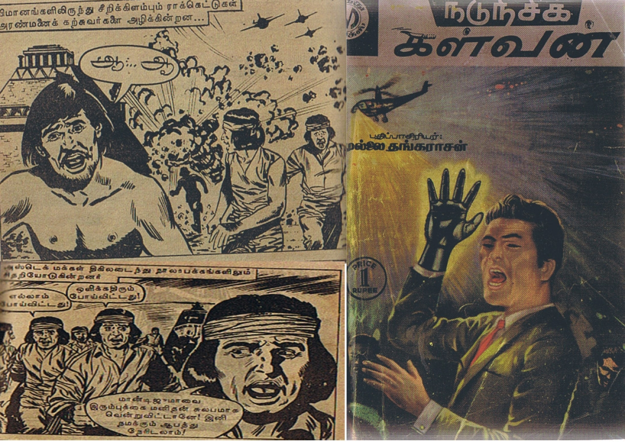 Muthu Comics (1970s) : British agent 'Steel Claw' thwarts the attempts of Aztecs to revive their empire and culture. Aztecs were shown as blood-thirsty mobs led astray by a power-hungry leader.
