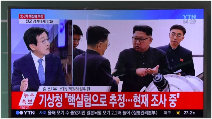 North Korea Carries Out Another 'Crucial Test' At Satellite Launch Site