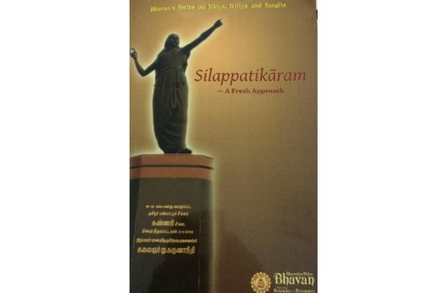 What The Silapatikaram Reveals About The Society Which Produced It