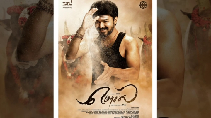 CBFC Yet To Certify Mersal's Telugu Version 'Adirindhi'