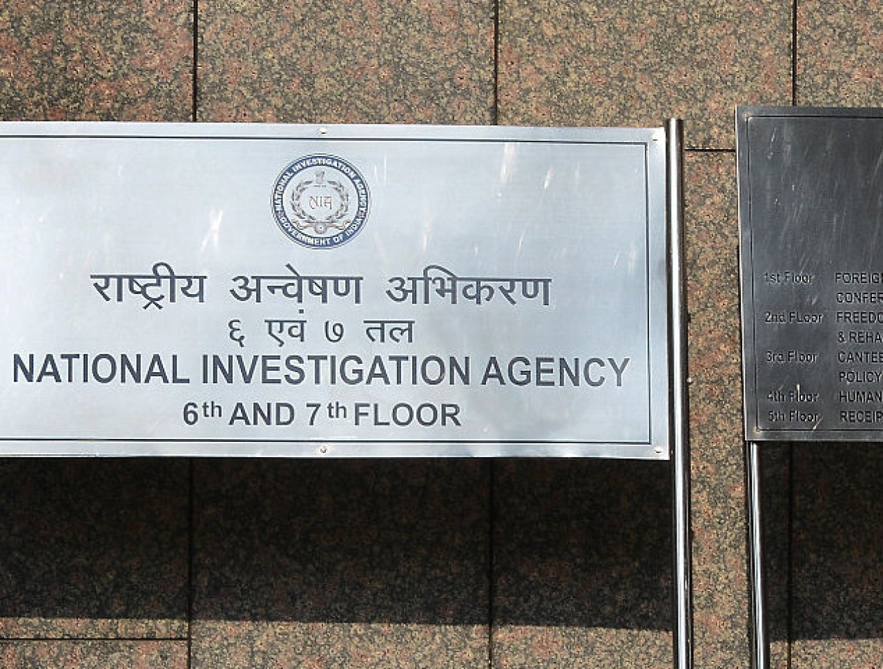NIA Summons Hurriyat Leaders In Terror Funding Case