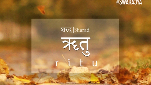 Embracing Sharad Ritu With Nat Bhairav