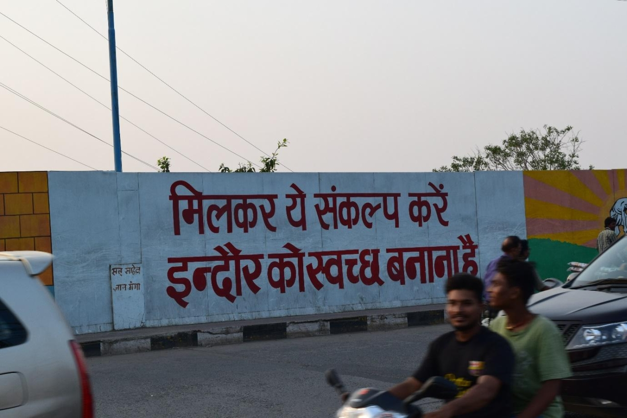Slogans painted on walls along the roads to create awareness.