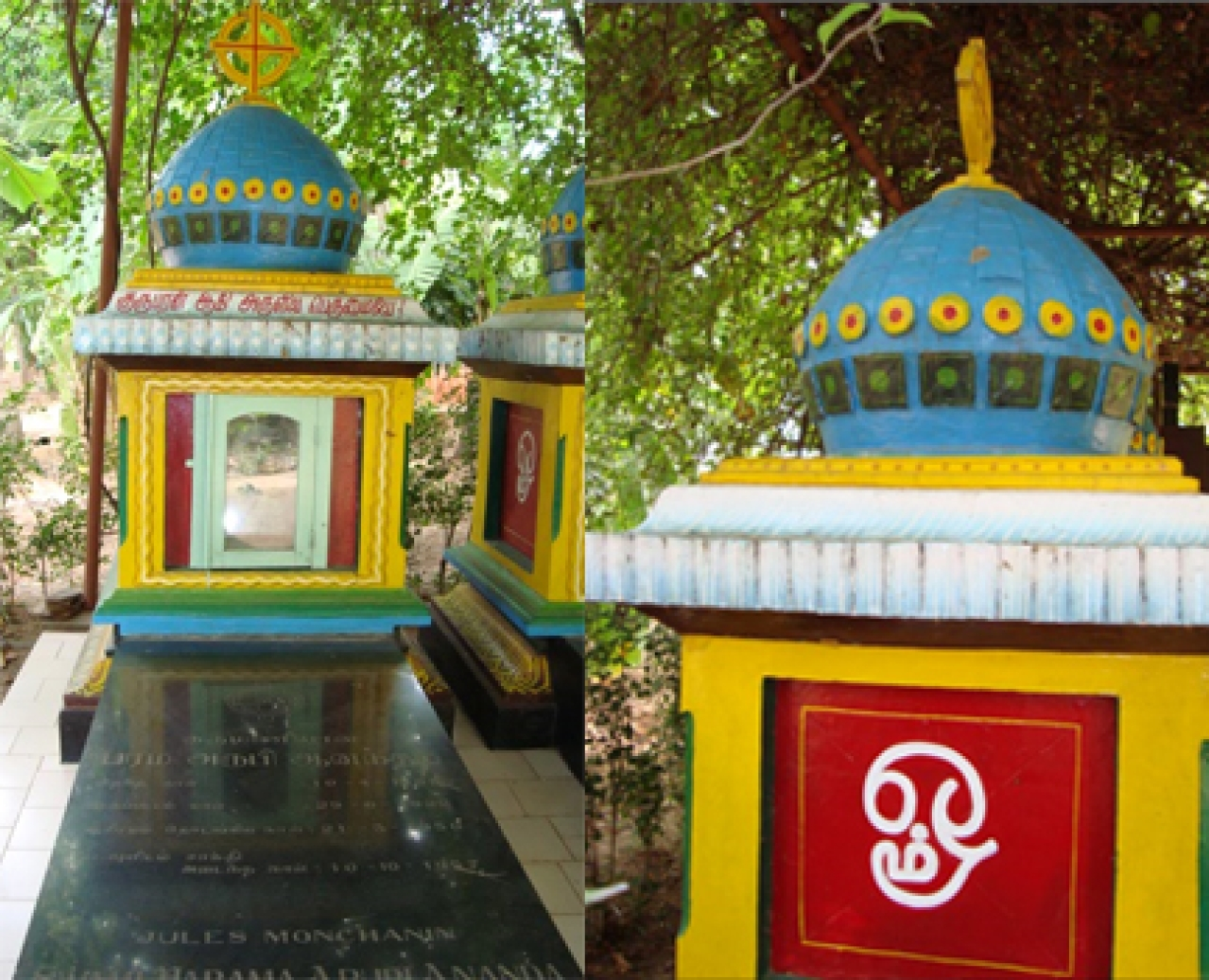 The grave of Monchanin (left); the verse of Manickavasagar is placed in an inappropriate way and Aum is painted to give it a Hindu appearance.