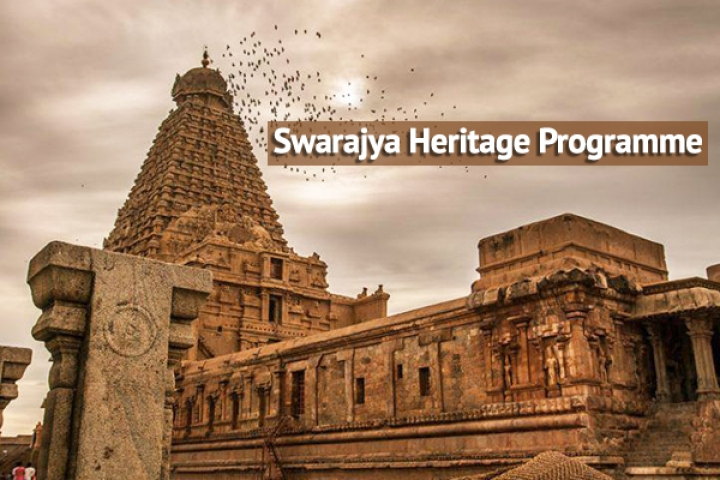 An Appeal – Support The Swarajya Heritage Programme