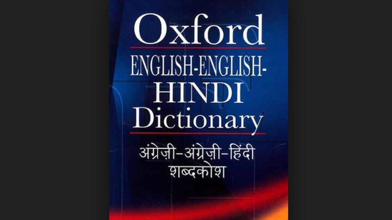 Indians Love Hindi Overseas, Most Spoken Indian Language In