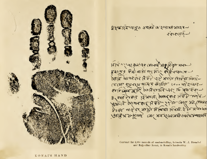 The Forgotten Indian Wizards And The Birth Of Modern Forensics