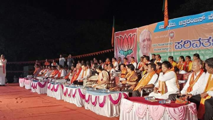 A Combination Of Hindutva And Development May Turn The Tide In Favour Of BJP In Karnataka