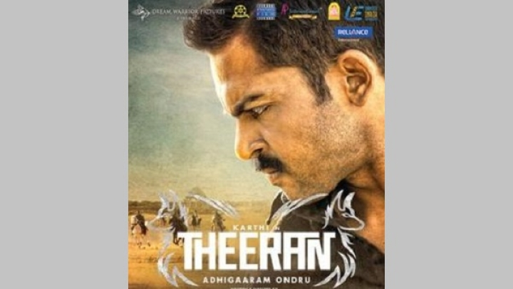'Theeran Adhigaaram Ondru'  – Reinforcing Colonial Racism With Its Depiction Of Bawaria Community