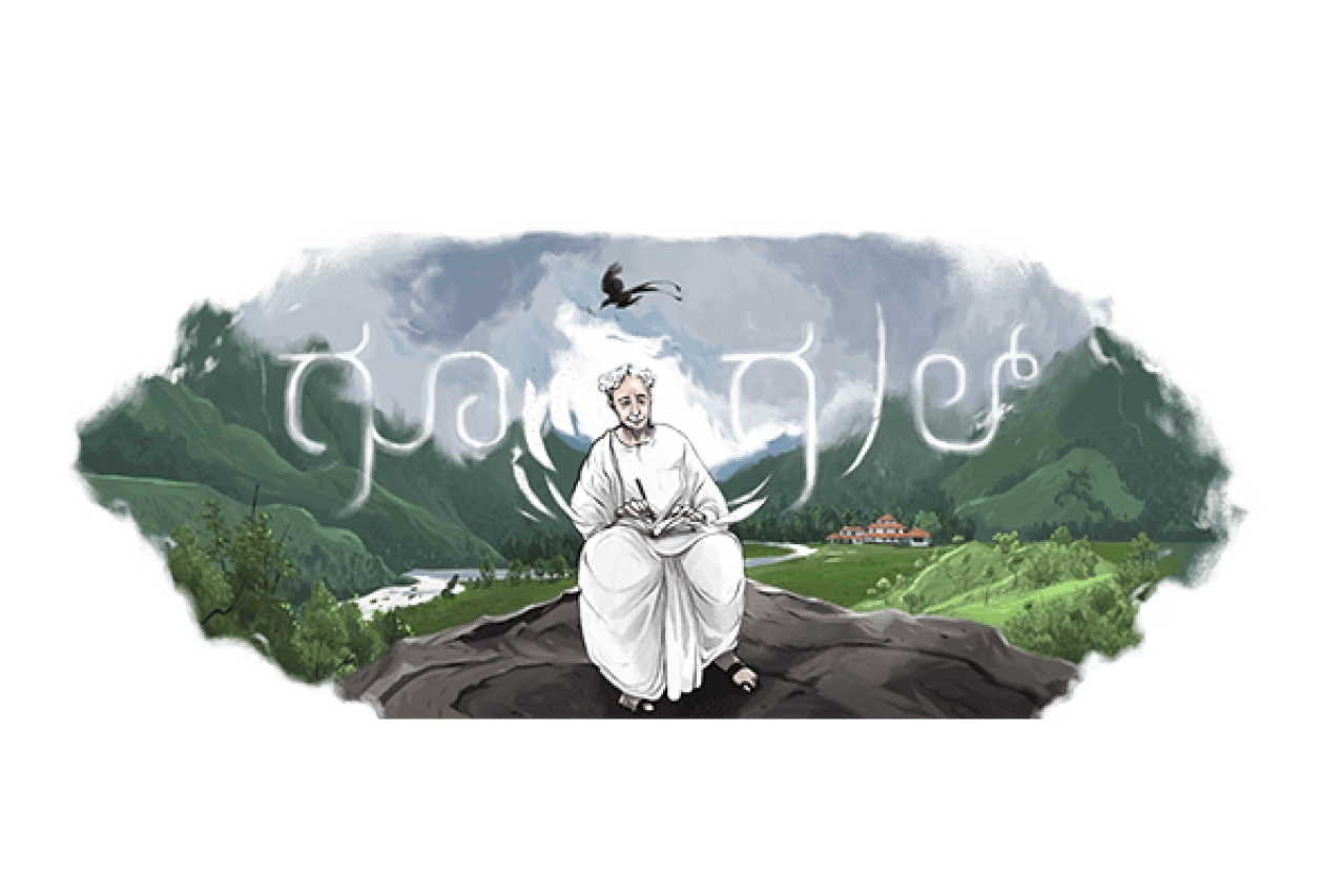 Kuvempu doodle created by Google to mark his 113th birth anniversary