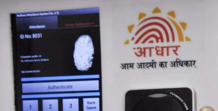 Aadhaar Beats 'Mitron' And  'Bahubali' To Become The Oxford Dictionary's Hindi Word Of 2017