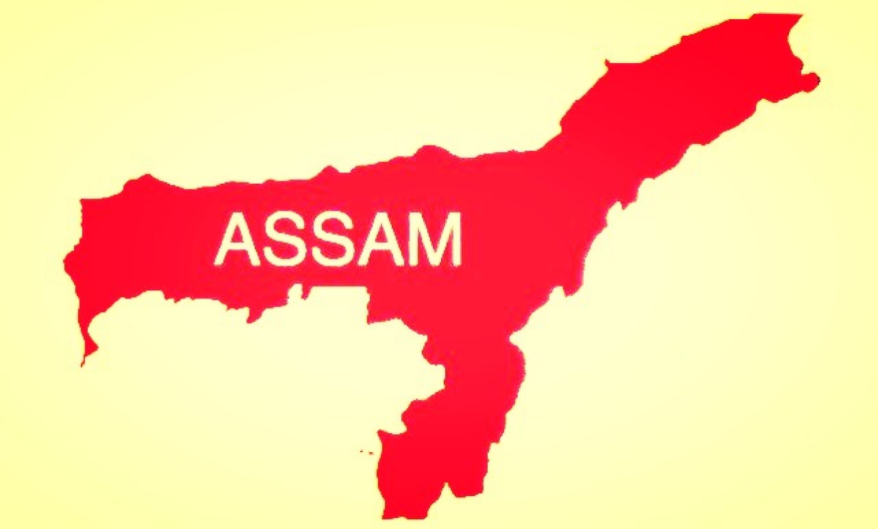 The state of Assam.