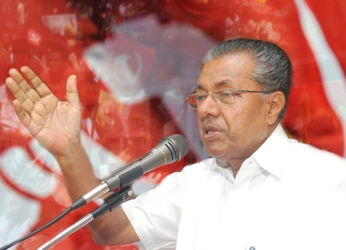 Congress To Join Hands With Kerala Govt Against CAA; CM Vijayan Promises That Act Will Not See Light Of Day In State