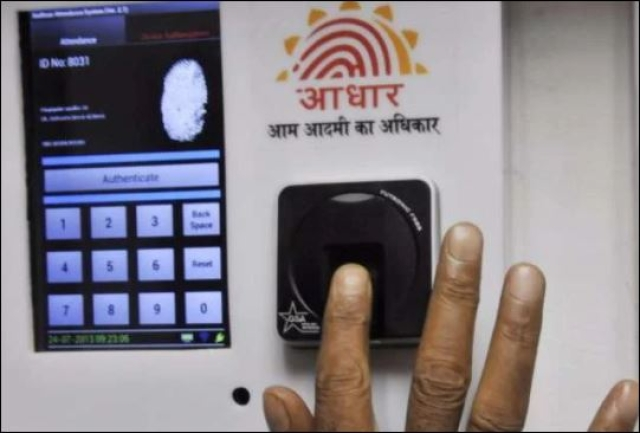 What Can Be Done To Smoothen Aadhaar's Bumpy Ride