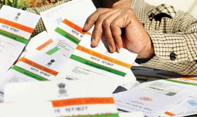 The Idea Of Aadhaar