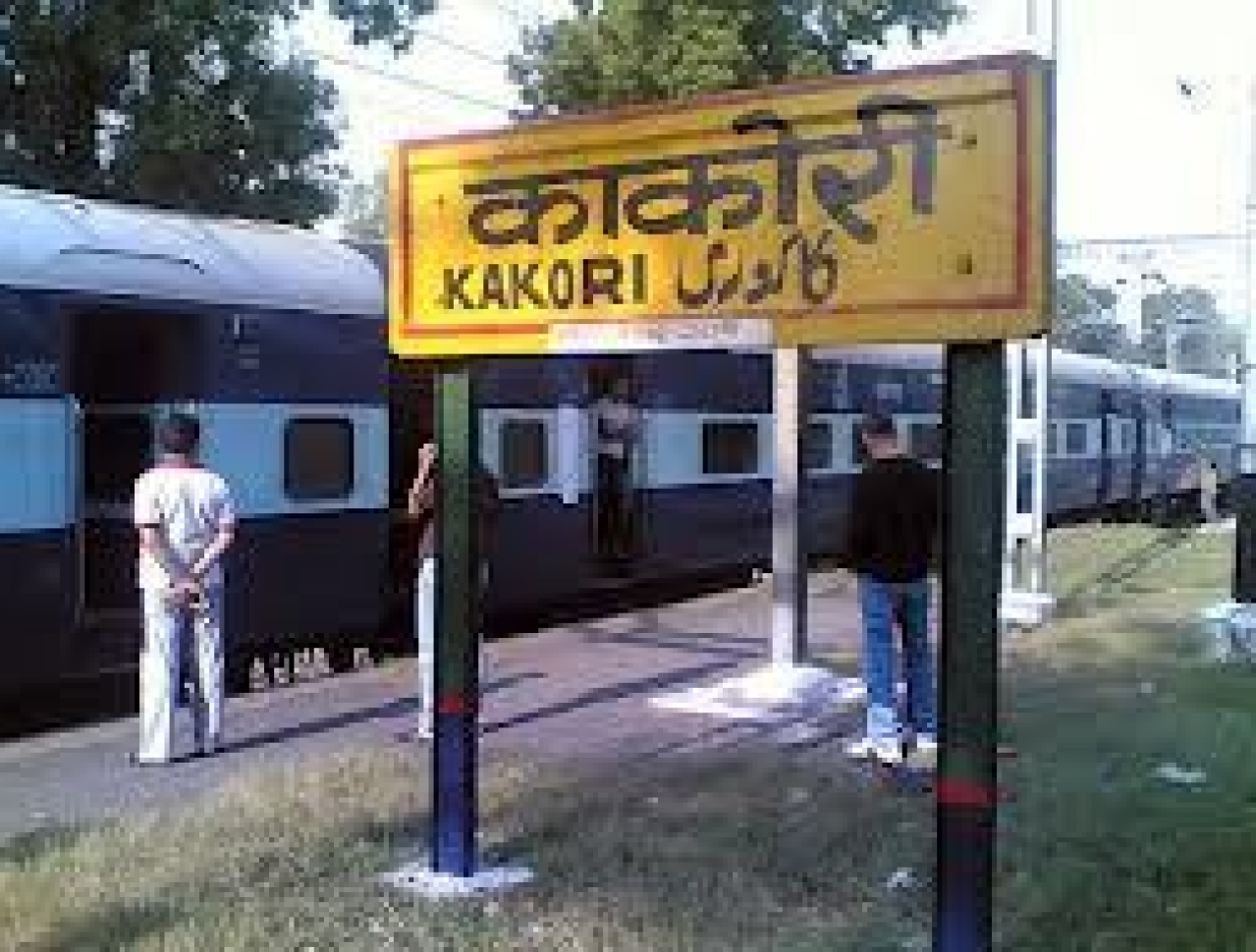 The railway station at Kakori.
