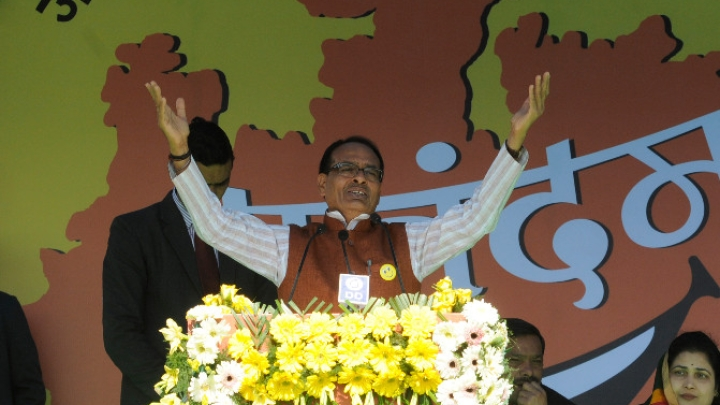 CM Shivraj Singh Chouhan Calls Out Rahul Gandhi's 'Shoot And Scoot' Politics, To File Defamation Case