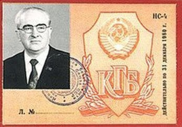 Long Before Cambridge Analytica, There Was KGB
