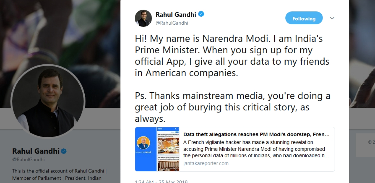 NaMo App Downloads Increased After Rahul Gandhi's Attack On
