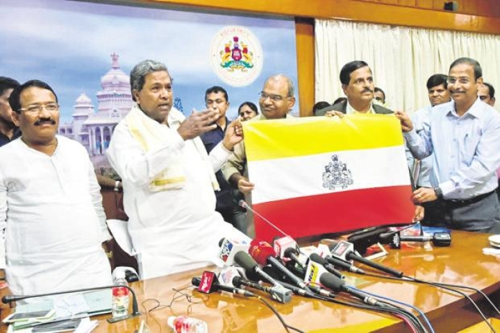With Elections Round The Corner, Siddaramaiah Unveils Karnataka State Flag