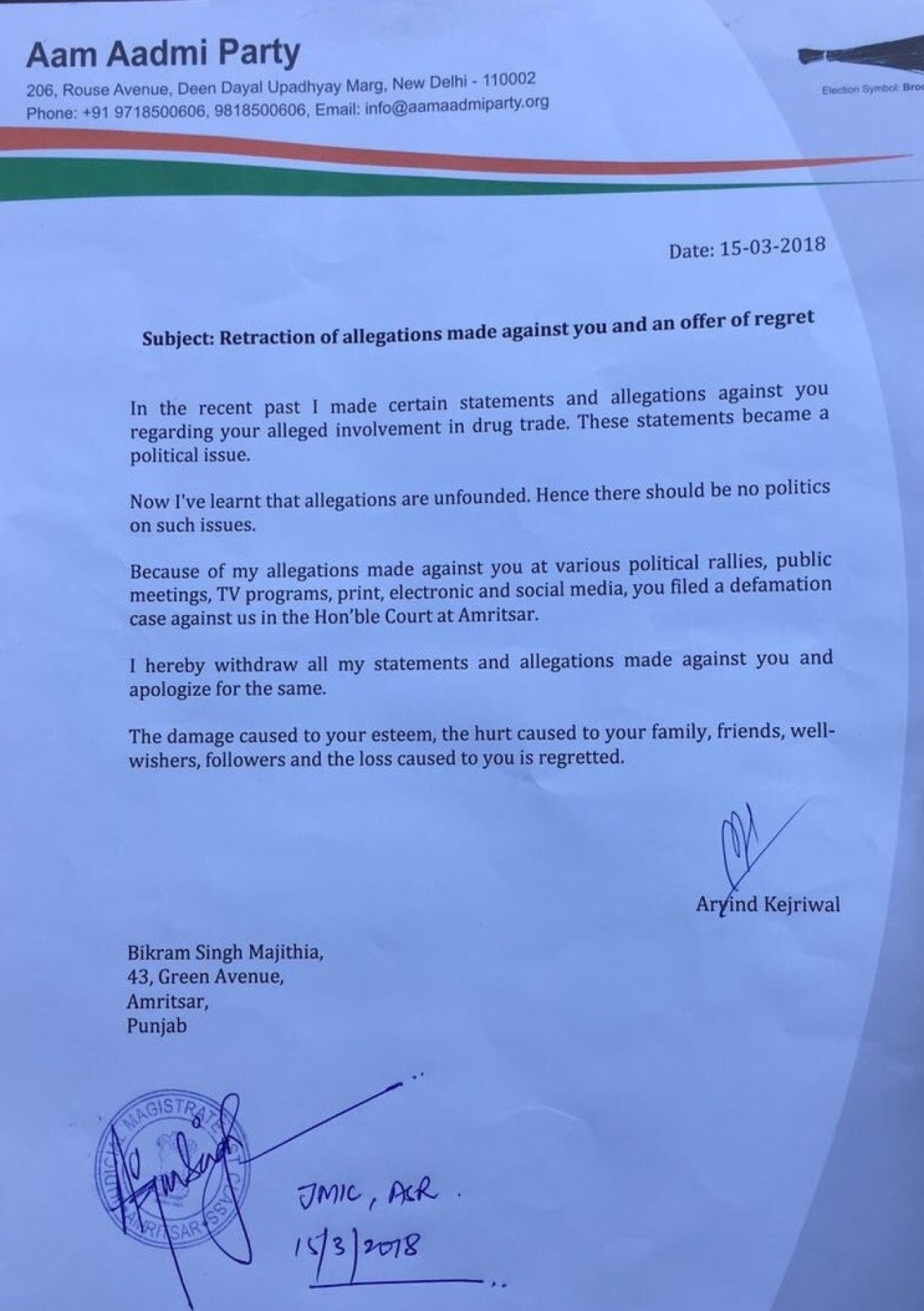 The apology letter issued by Kejriwal.