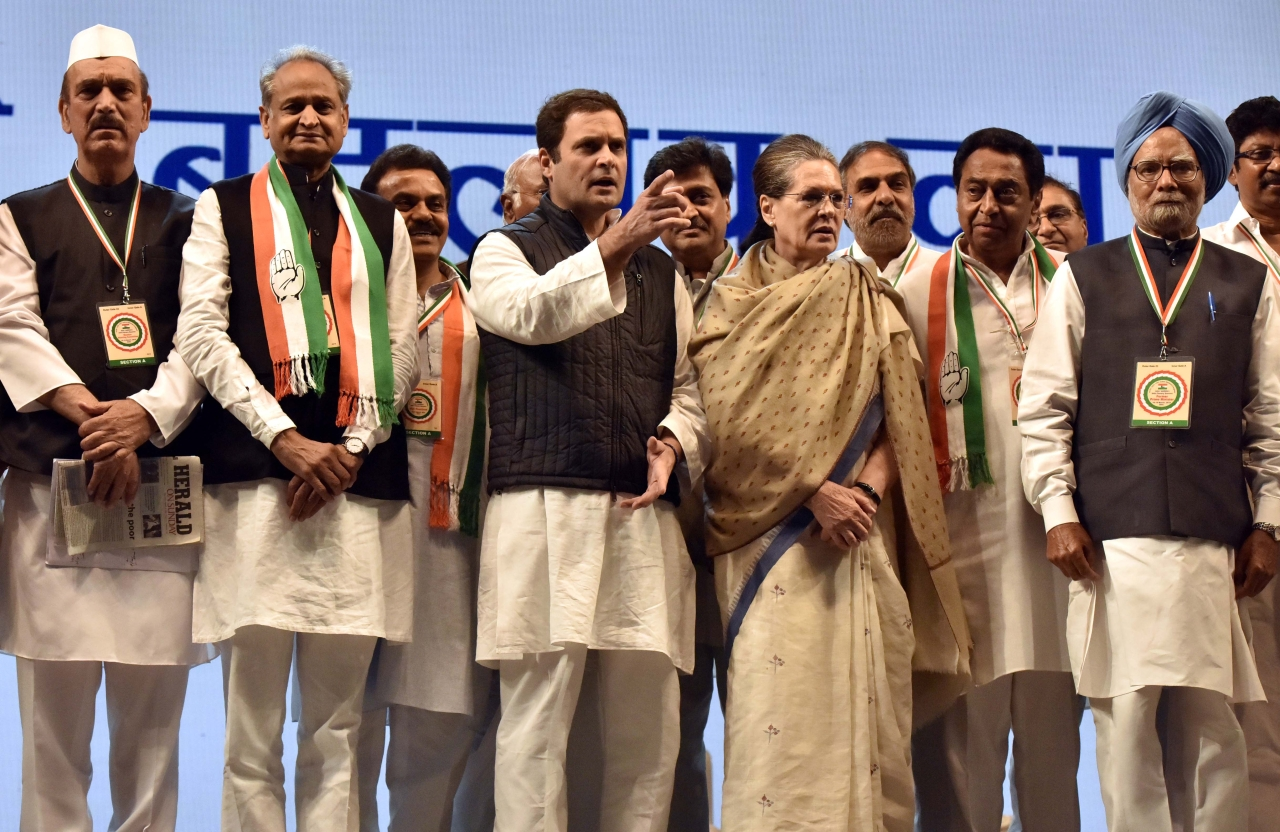 Congress Party president Rahul Gandhi, Sonia Gandhi, Ghulam Nabi Azad and Dr Manmohan Singh and other leaders during the second day of the 84th Plenary Session of Indian National Congress at the Indira Gandhi stadium, on 18 March 2018 in New Delhi. (Sonu Mehta/Hindustan Times via Getty Images)
