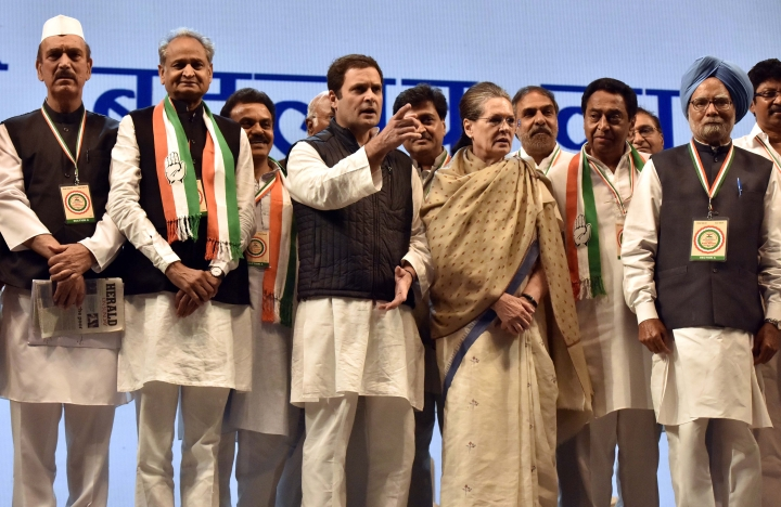 Can The Congress Revive Itself?