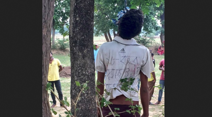 After Mamata Banerjee's Nephew Says He Will Make WB's Purulia Opposition Free, Dalit BJP Worker Found Hanging From Tree