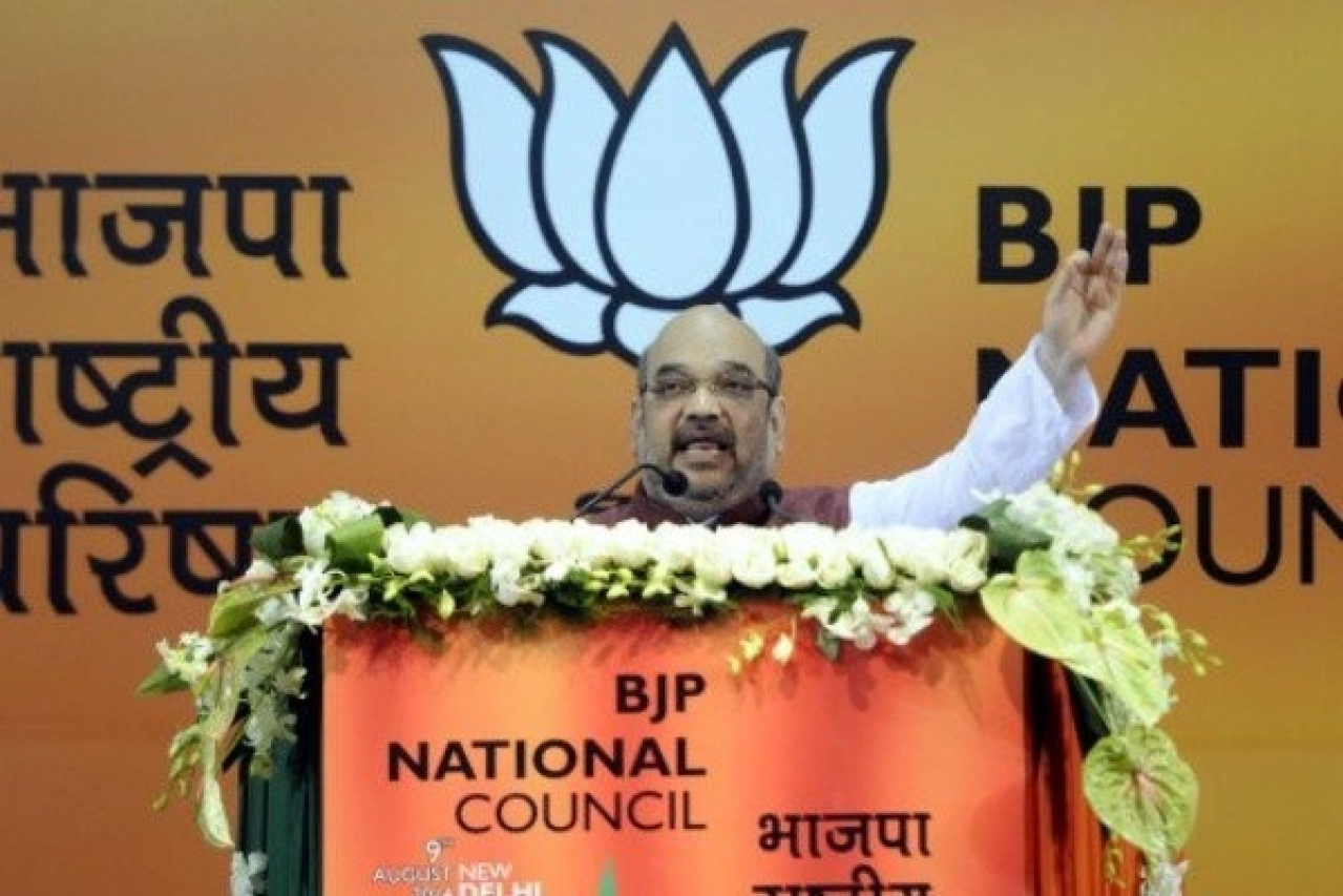 Bharatiya Janata Party (BJP) National President Amit Shah (Sonu Mehta/Hindustan Times via Getty Images via Getty Images)