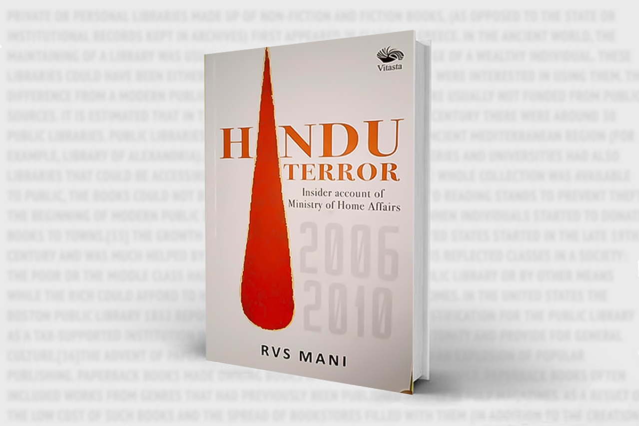 The cover of the book, 'Hindu Terror'