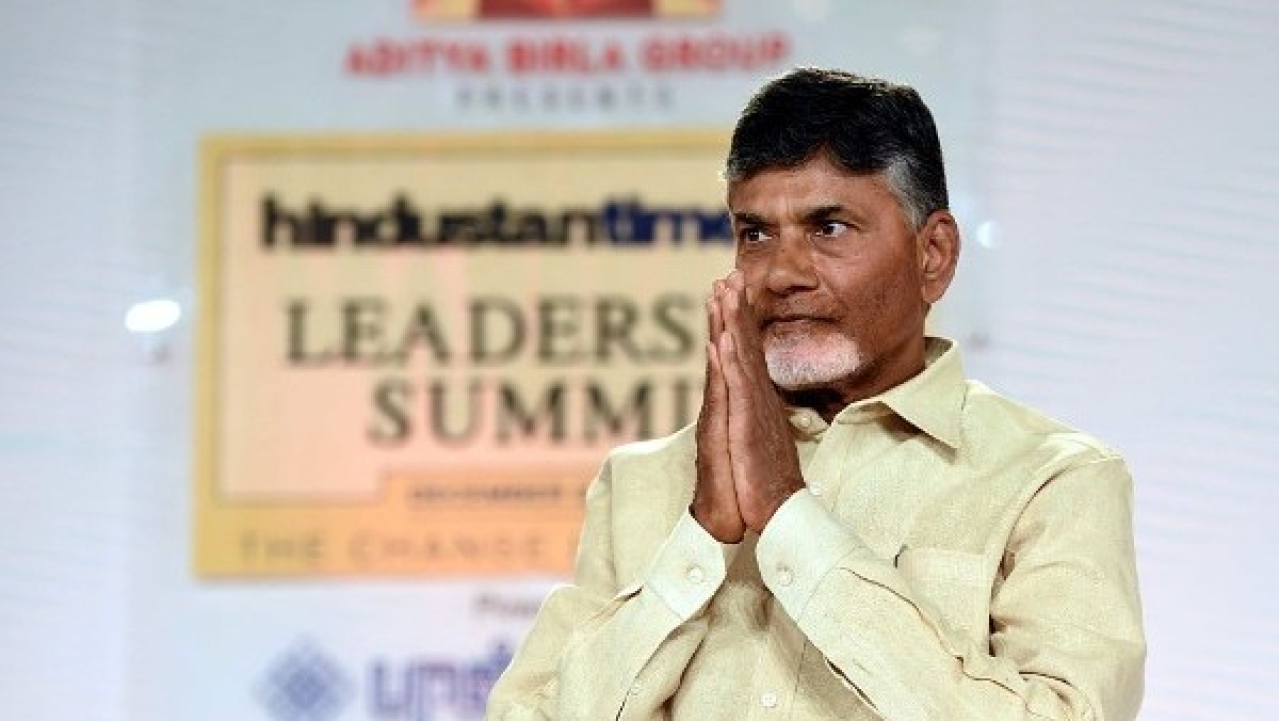 2018, A Loo Story: Chandrababu Naidu Declares All Of Andhra Pradesh Open-Defecation Free