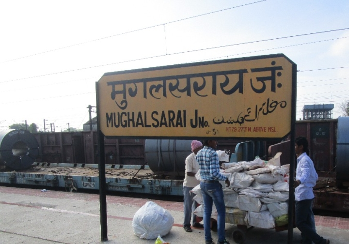 India's Fourth-Busiest Station At Mughalsarai Officially Renamed To Deen Dayal Upadhyay Junction