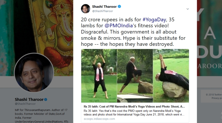 Congress' Shashi Tharoor Shared Fake News? I&B Minister Says No Money Spent On PM Modi's Fitness Video