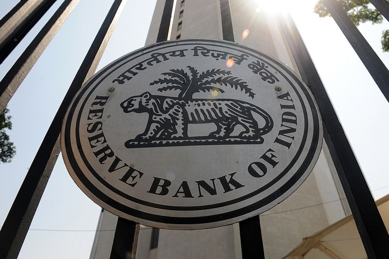 Reserve Bank of India (RBI) logo on the main entrance gate of the RBI headquarters in Mumbai (INDRANIL MUKHERJEE/AFP/Getty Images)