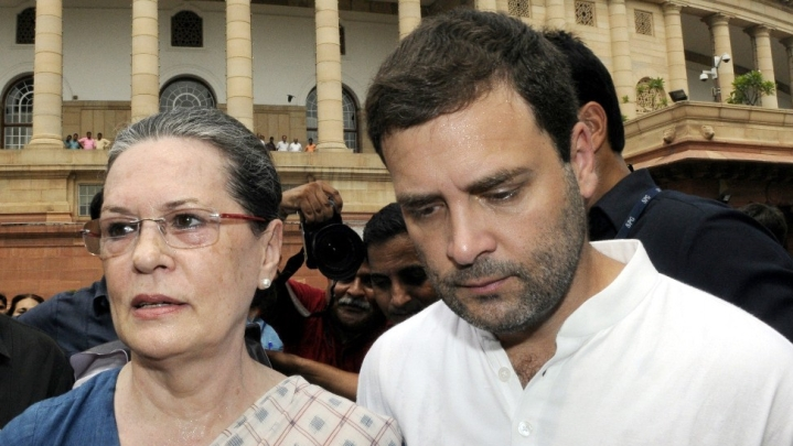 National Herald Scam: Rs 64 Crore Worth Property Of Congress Mouthpiece AJL To Be Attached In Panchkula
