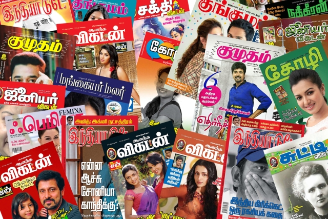 Tamil Magazine Industry Has Gone Into A Tailspin