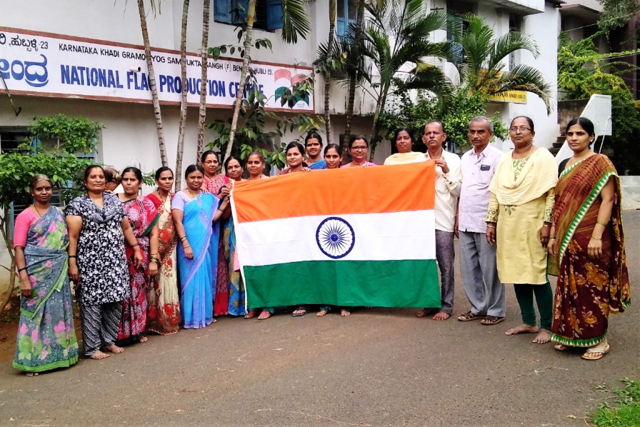 National Flag Production Centre, Hubballi