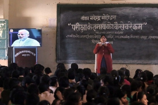 Sign Language, Attendance Exemption Among Several Proposed Reforms By CBSE For Students With Special Needs