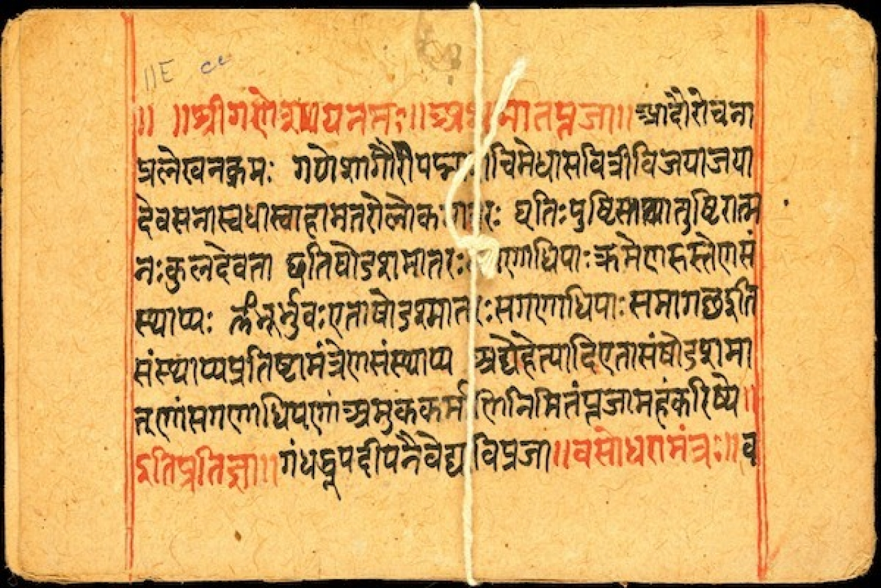 Gender, Caste, And Sanskrit: There's Space For A Multitude