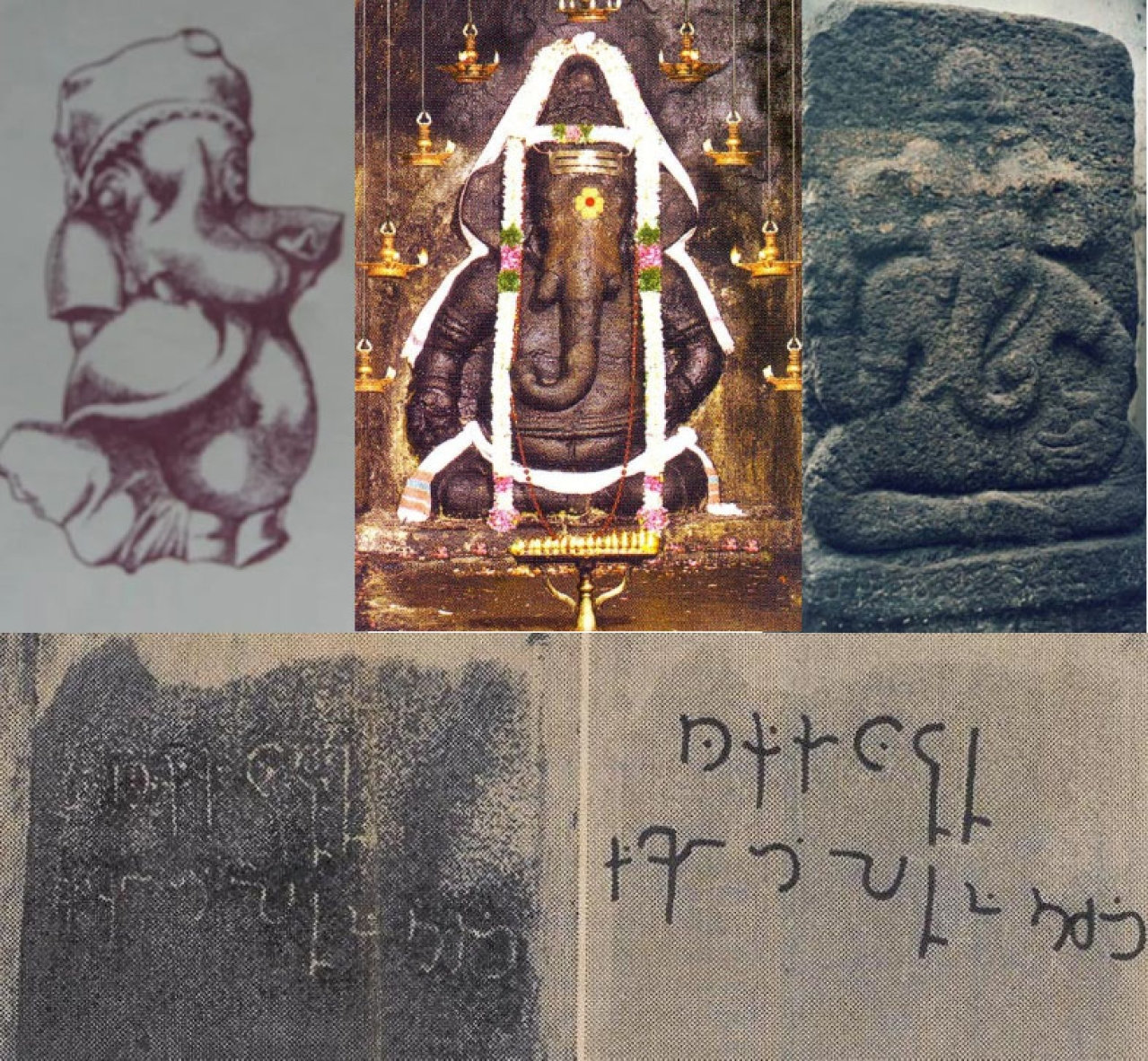 Ganesha from Veerapuram (Andhra) 50 BCE, Pillayarpatti (sixth century CE), Ala-gramam Ganesha (fourth century CE), and below is the Pillayarpatti inscription, in which dots were discovered for the first time in Tamil. (Varalaaru.com)
