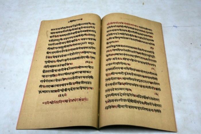 Sanskrit As A Language Of Science