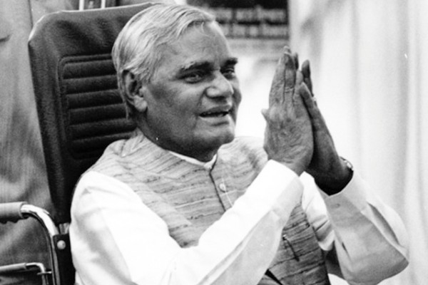 UP CM's Path-Making Idea: One Road In Each Local Body To Be Styled And Named After Ex-PM Vajpayee