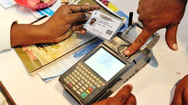 Digital India: Rs 5.6 Lakh Crore Transferred To Beneficiaries Via Aadhaar Enabled Payment System, Says Government
