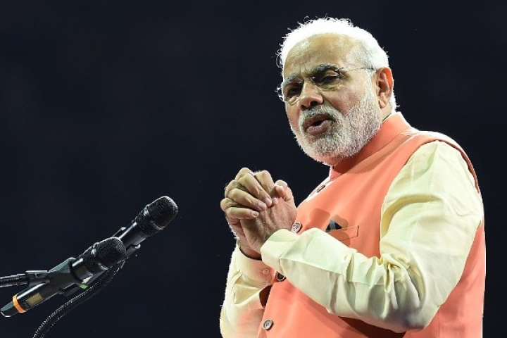PM Modi To Attend 'Ashura Mubaraka' Commemorating Imam Hussain's Martyrdom