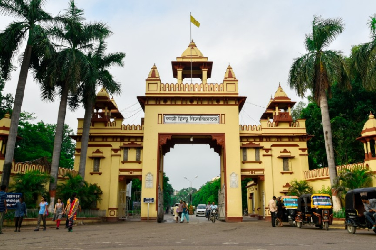 India's First Vedic Research Centre To Be Set Up At Banaras Hindu University