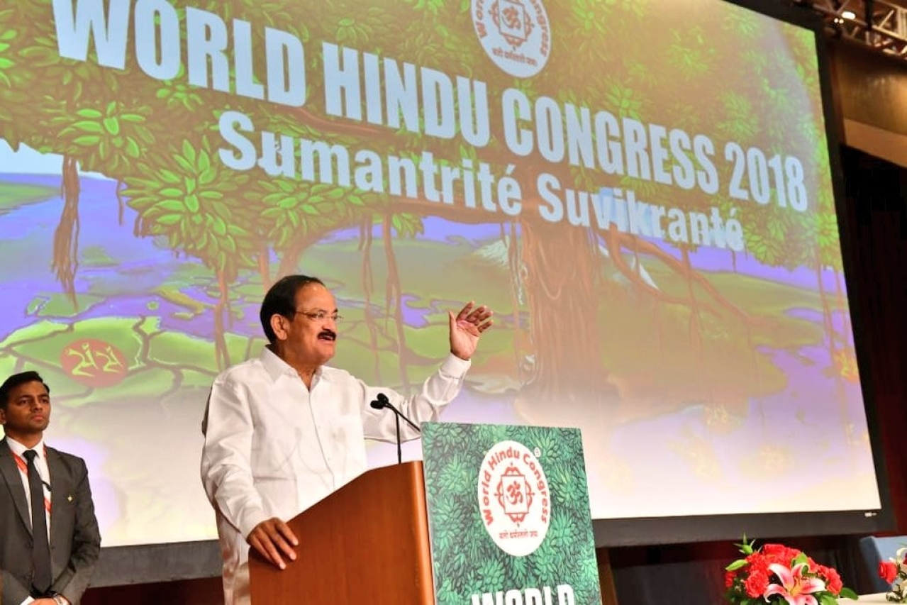 Vice-President Venkaiah Naidu speaking at the event.