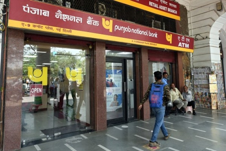PNB Pulls Up Its Socks; Recovers A Record Rs 11,378 Crore In 5 Months