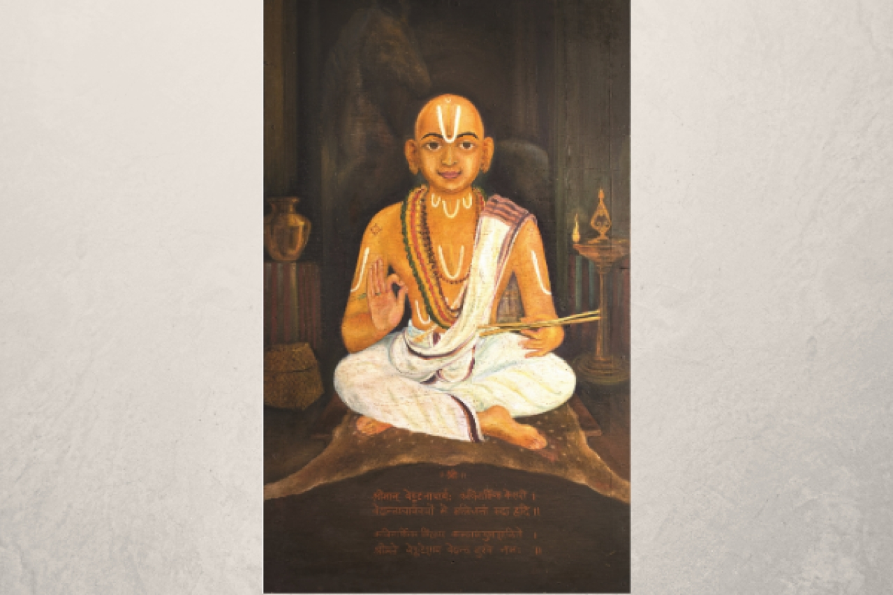 The Holy Bell Of Venkateswara: 750 Years Of Vedanta Desika