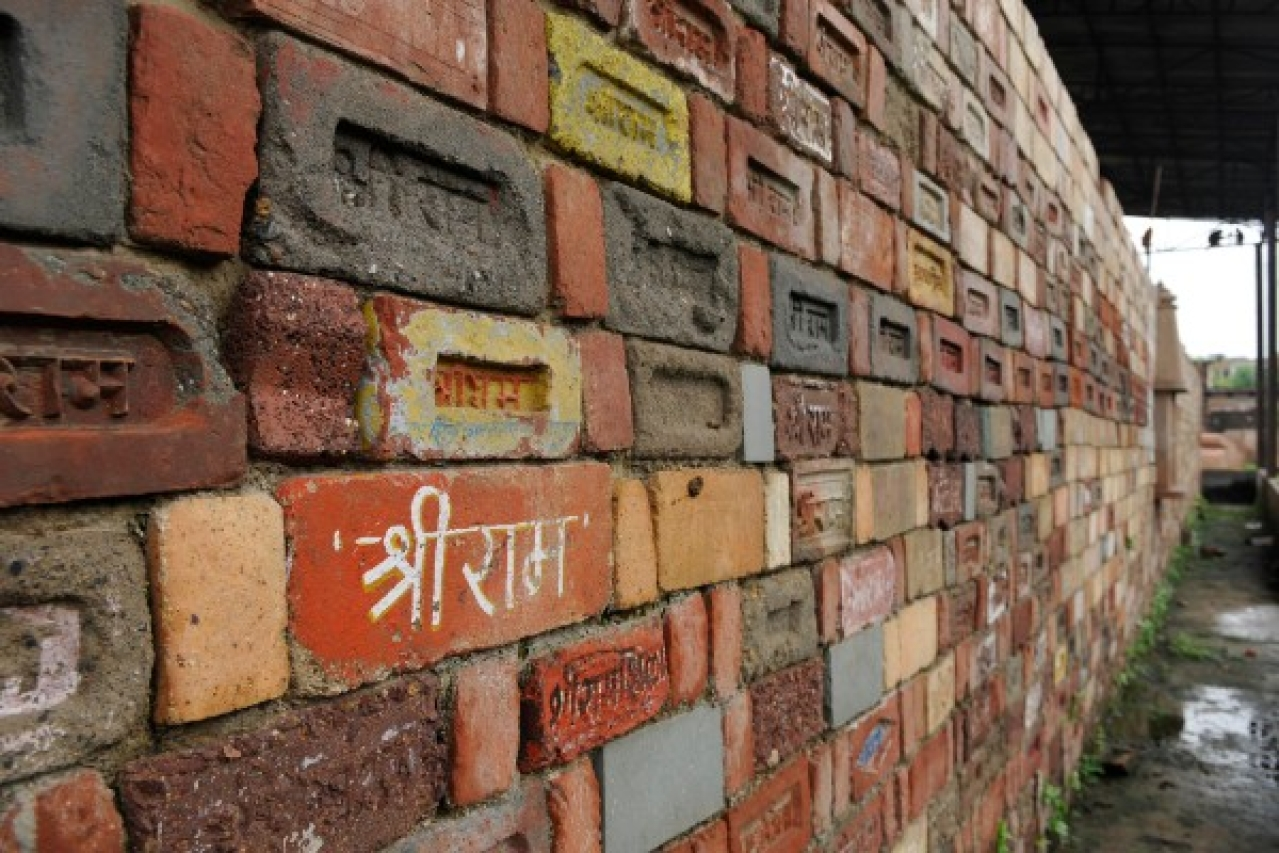 Bricks with Sri Ram written on them. (Burhaan Kinu/Hindustan Times via Getty Images)