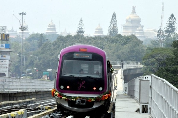 Inconvenience For Bengaluru Metro Commuters: Access Restricted To Various Stations Post 10 PM